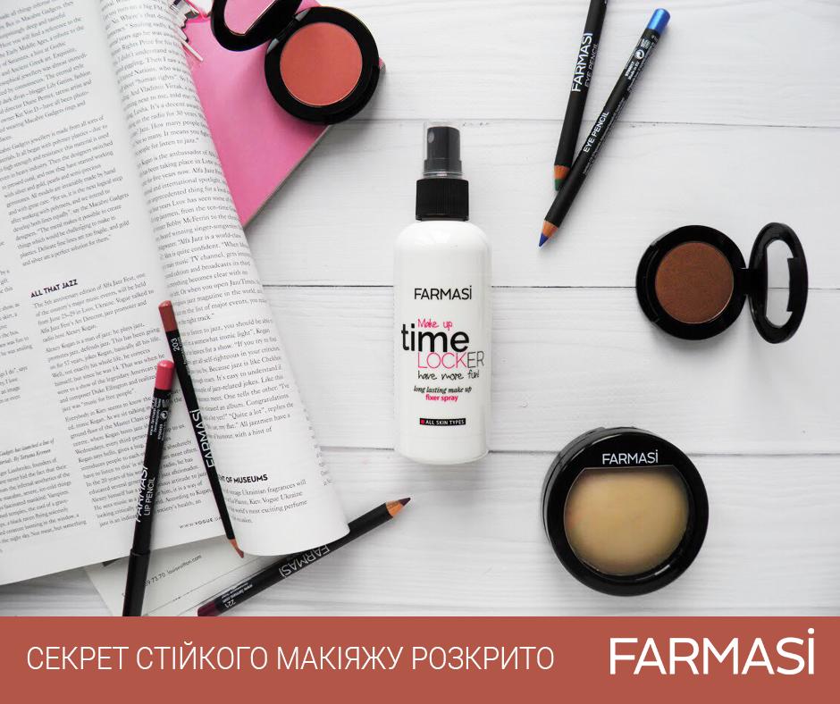 Farmasi секрет стойкого макияжа раскрыт
