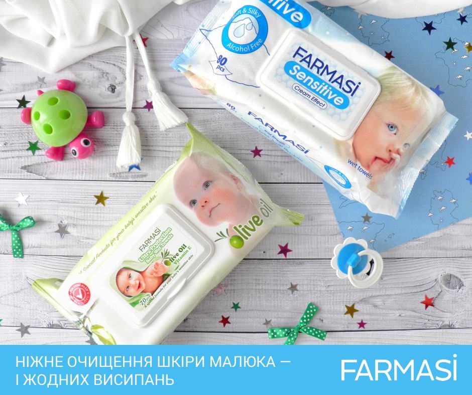 Влажные салфетки Farmasi для детей