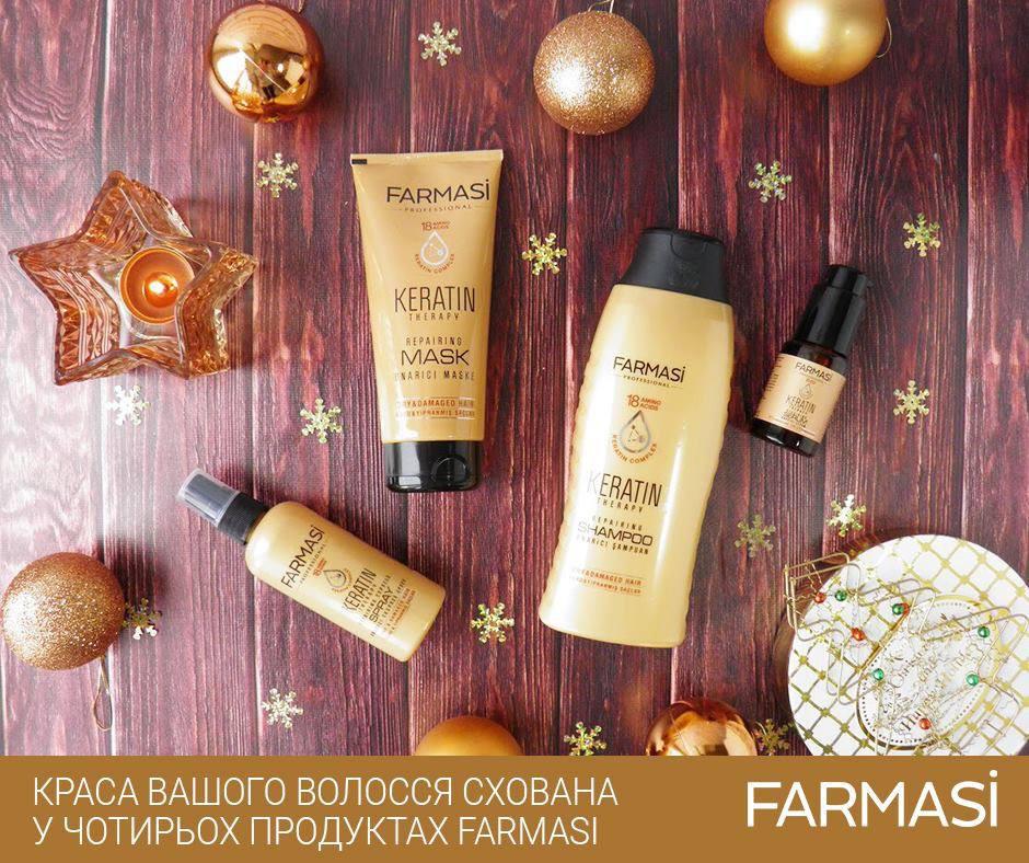 Красота ваших волос спрятана в четырех продуктах Farmasi