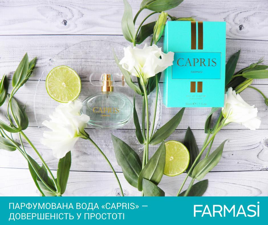 Женская парфюмированная вода Farmasi Capris