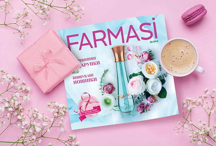 Акционные программы Каталога Farmasi Март 2018