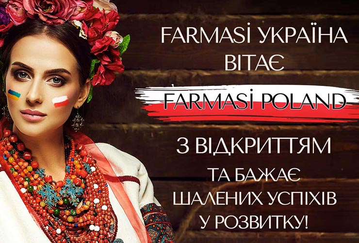 Farmasi Poland