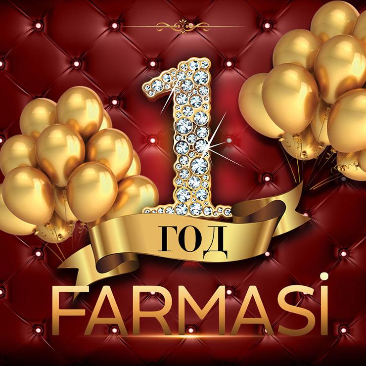 День Рождения Farmasi!
