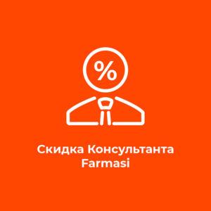 Бизнес нового поколения Farmasi