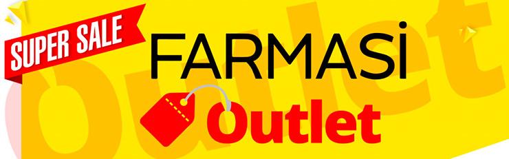 Распродажа Farmasi. Жаркий февраль!