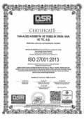 Farmasi сертификаты