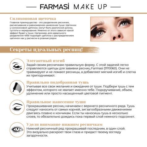 Farmasi Mascara Brosur 02