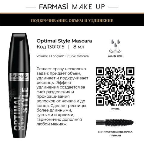 Farmasi Mascara Brosur 05