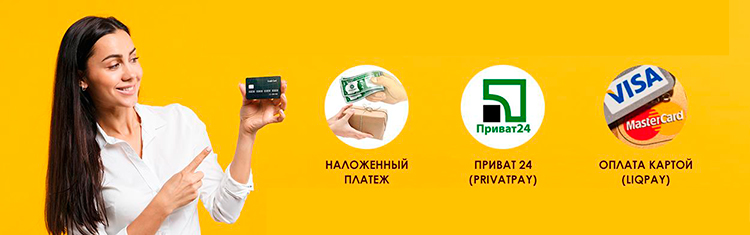 Варианты оплаты заказа в Farmasi