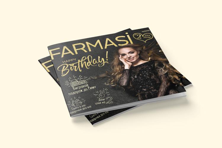Farmasi каталог Октябрь 2019