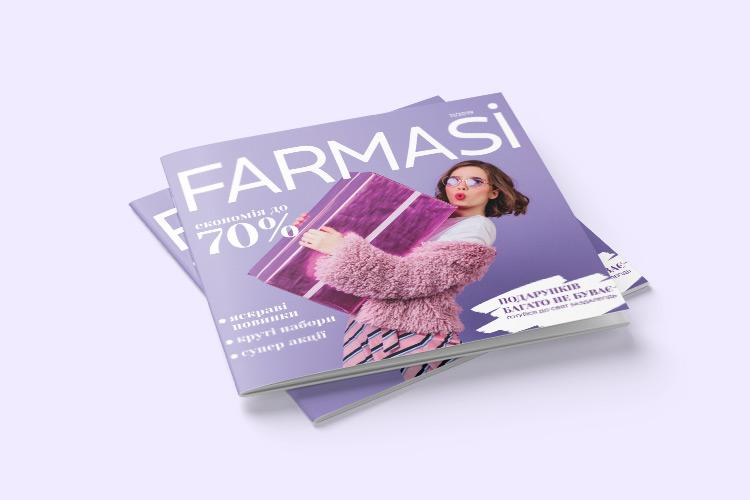 Farmasi каталог Ноябрь 2019
