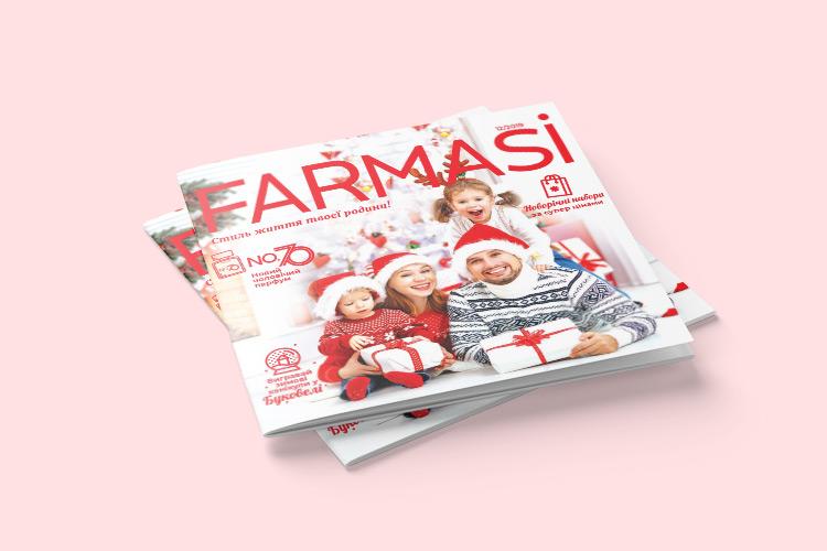 Farmasi каталог Декабрь 2019
