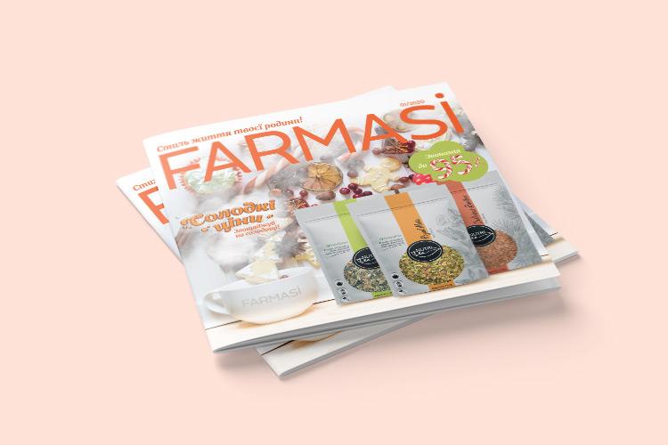 Farmasi каталог Январь 2020