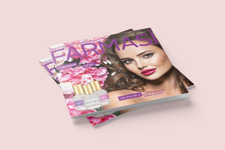 Farmasi каталог Март 2020