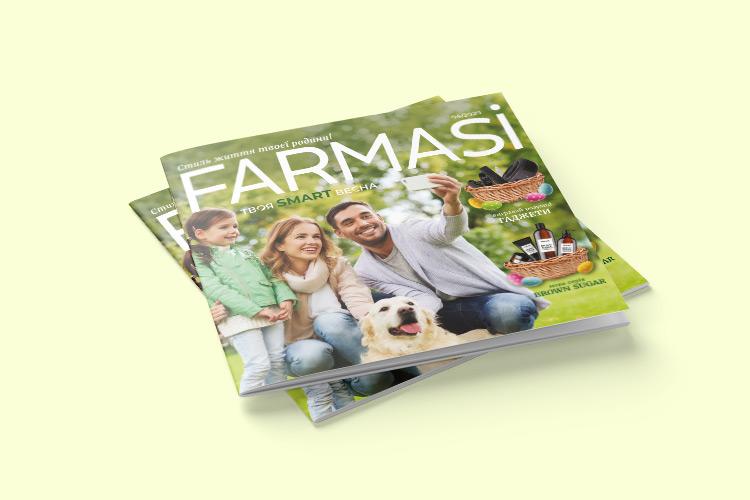 Farmasi каталог Апрель 2020