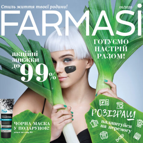 032-farmasi-catalog-2020-05-pages-001