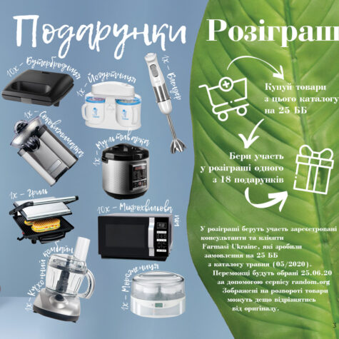 032-farmasi-catalog-2020-05-pages-003