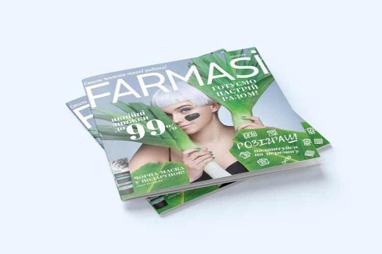 Farmasi каталог Май 2020