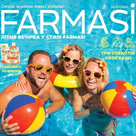 033-farmasi-catalog-2020-06-07-pages-1