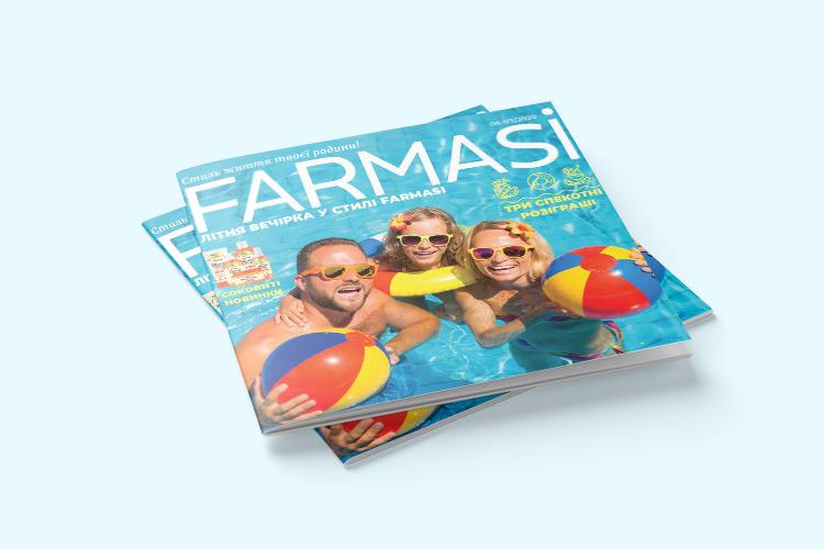 Farmasi каталог Июнь 2020