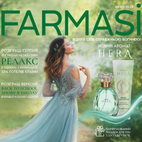 034-farmasi-catalog-2020-08-09-pages-1
