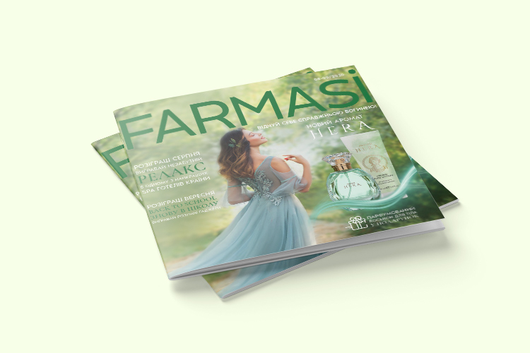 Farmasi каталог Август-Сентябрь 2020