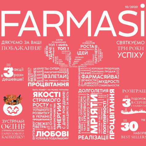 035-farmasi-catalog-2020-10-pages-1