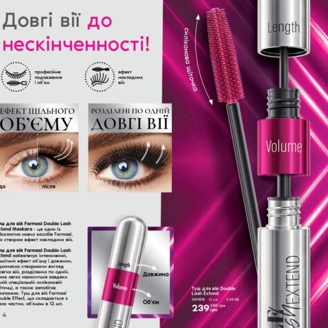 036-farmasi-catalog-2020-11-4