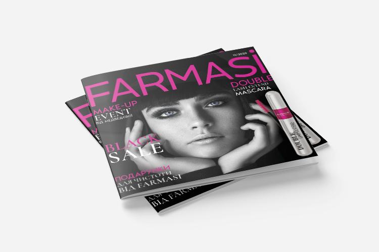 Farmasi каталог Ноябрь 2020