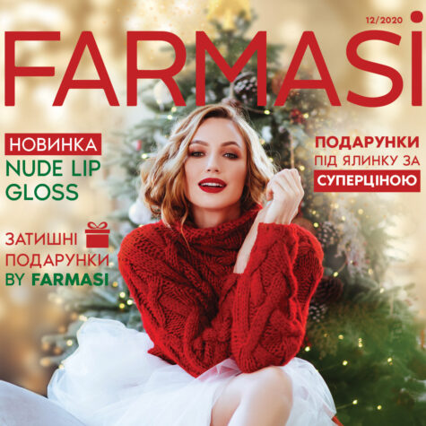 037-farmasi-catalog-2020-12-pages-001
