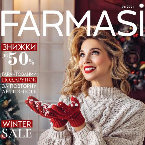 038-farmasi-catalog-2021-01-pages-1