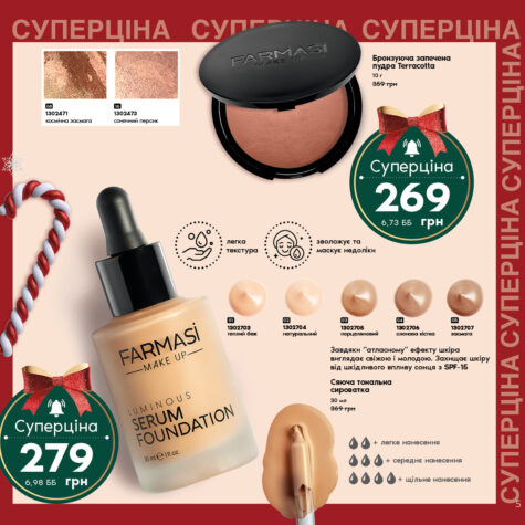 038-farmasi-catalog-2021-01-pages-5