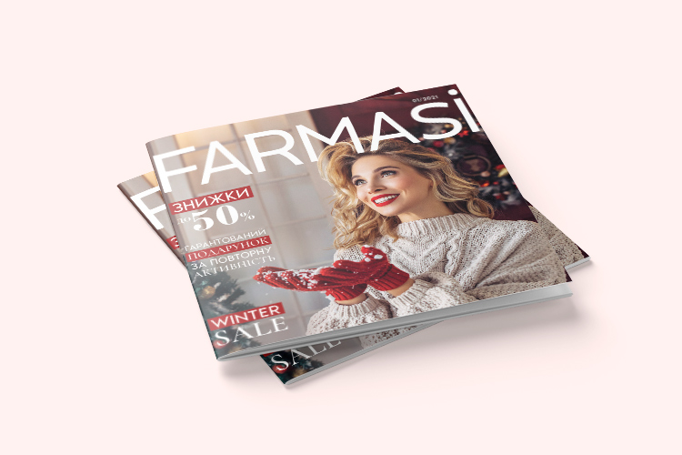 Farmasi каталог Январь 2021