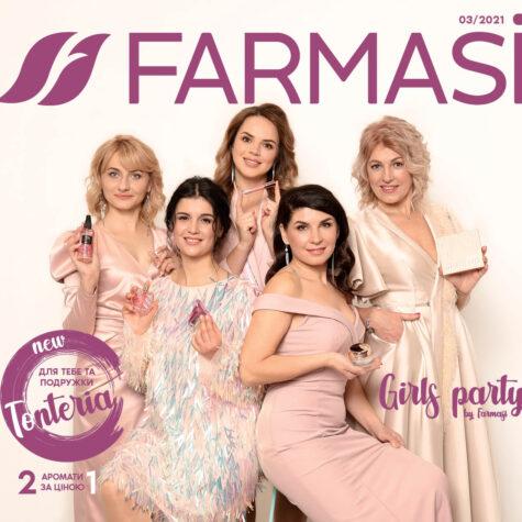 040-farmasi-catalog-2021-03-pages-1