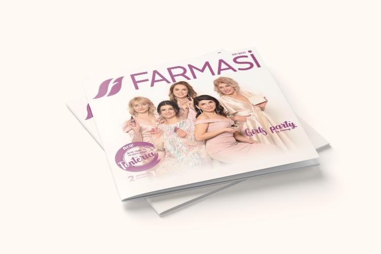 Farmasi каталог Березень 2021