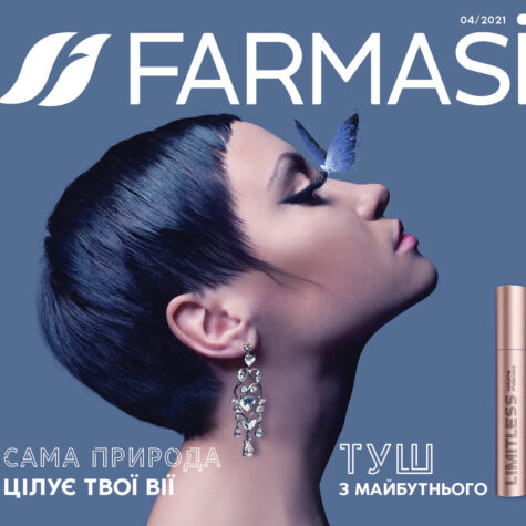 041-farmasi-catalog-2021-04-pages-1