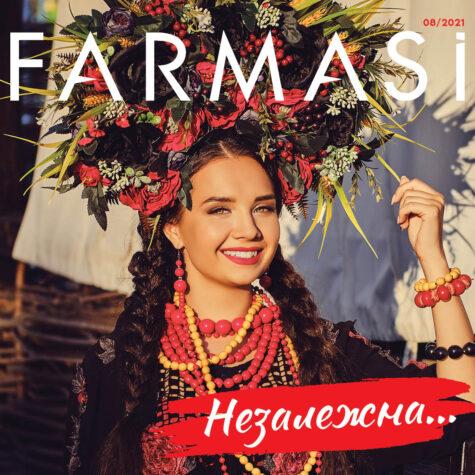 045-farmasi-catalog-2021-08-pages-1
