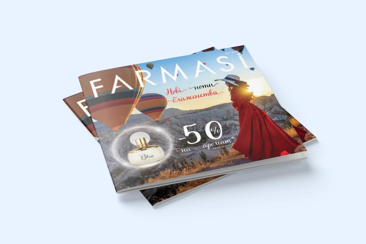 Farmasi каталог Вересень 2021