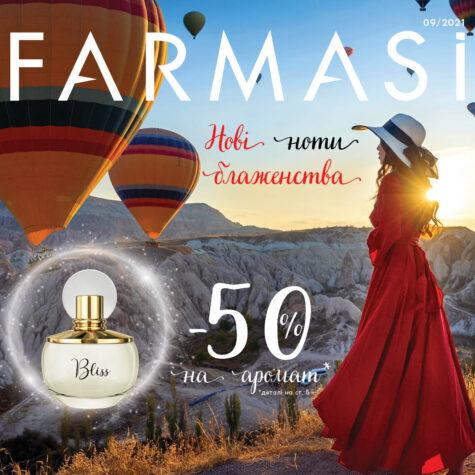 046-farmasi-catalog-2021-09-pages-1