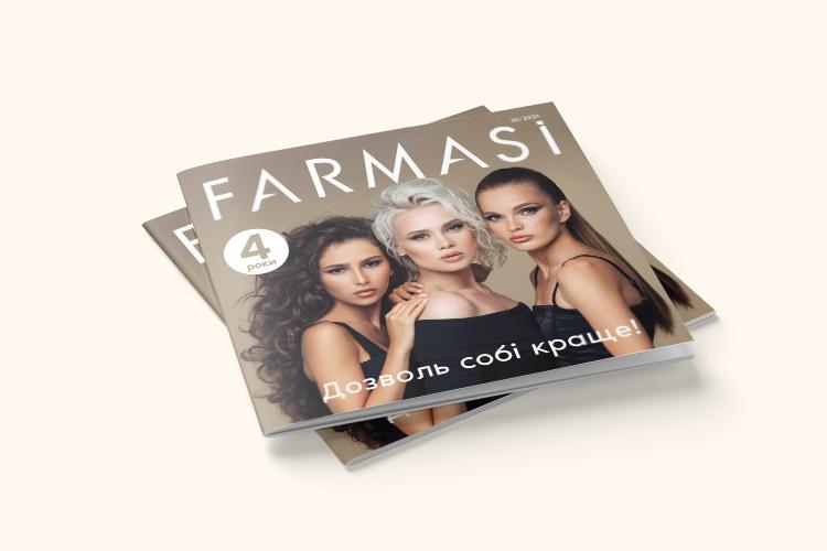 Farmasi каталог Жовтень 2021